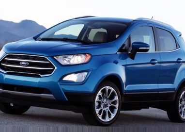 Find the Best Price for your Used Ford EcoSport Selling Needs