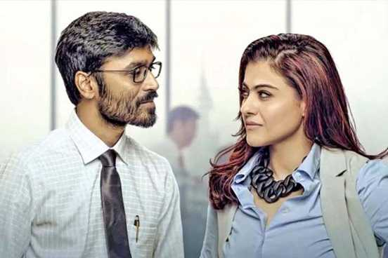 VIP2 is one among Tollywood movies that will inspire you to never give up
